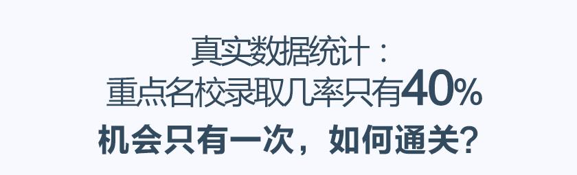 浙大_03.jpg